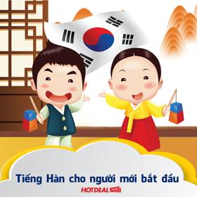 Bộ 3 Khóa học Tiếng Hàn cho người mới bắt đầu